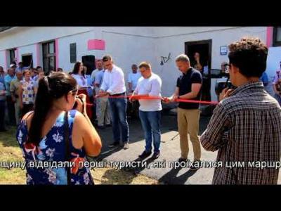 "Вбудована мініатюра для Потяг ""Анця Кушницька"". Іршава"