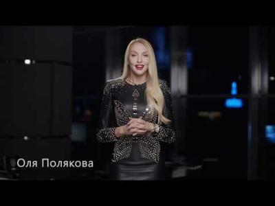 Вбудована мініатюра для Зірки продовжують підтримувати ініціативу МОЗ України